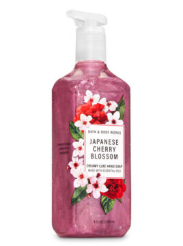 JAPANESE CHERRY BLOSSOM LUXE